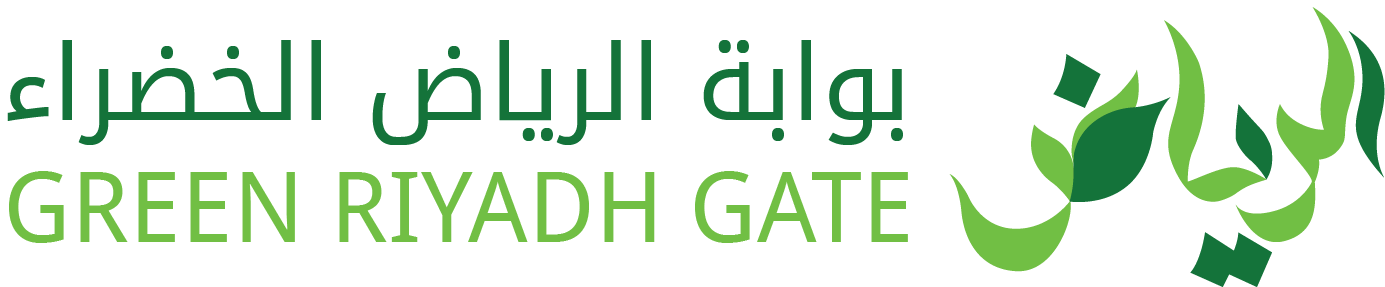 Green Riyadh Qualification Gate